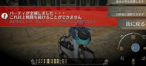 Screenshot_20210617-170954