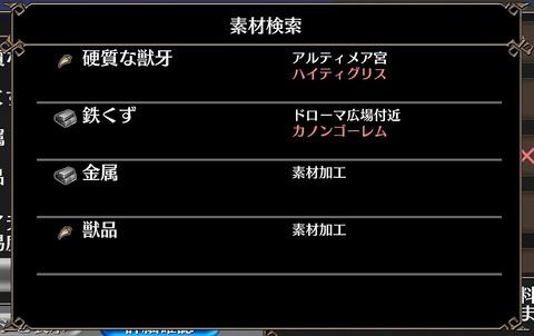 Screenshot_20201221-170749