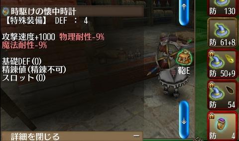 Screenshot_20200703-092558