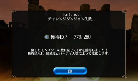 TO091909