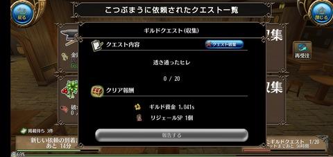 Screenshot_20211001-210402