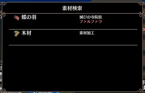 Screenshot_20200905-102539