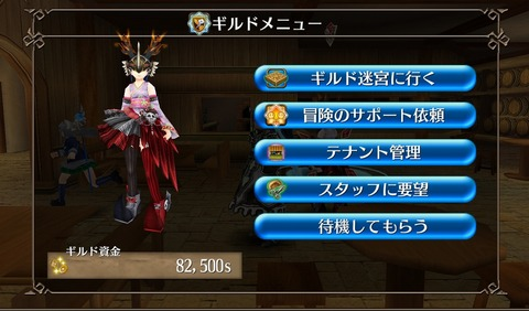 Screenshot_20210409-220959