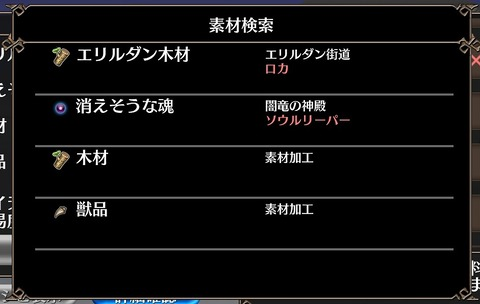 Screenshot_20201221-171457