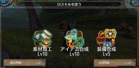 Screenshot_20210709-061848