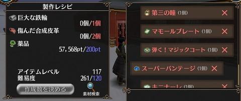 Screenshot_20201225-114534