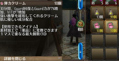 Screenshot_20210818-162233