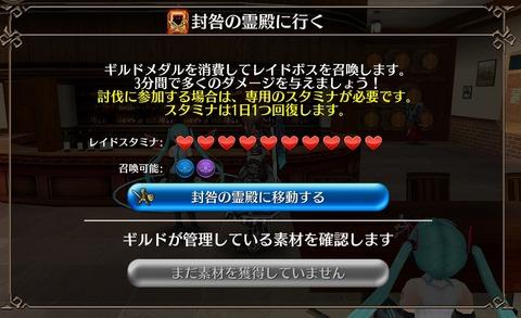Screenshot_20211013-201314