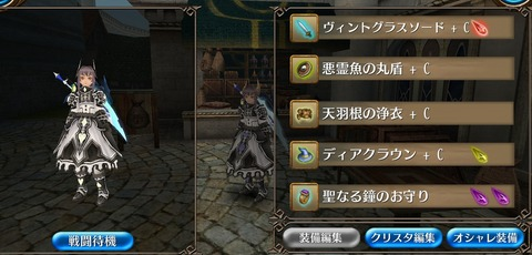 Screenshot_20210131-235618