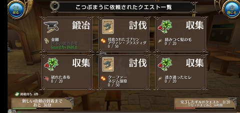 Screenshot_20211001-204304