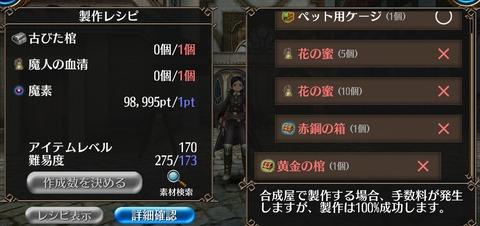 Screenshot_20210709-160438