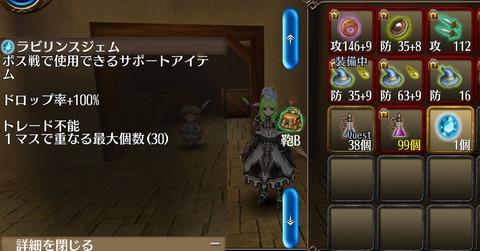 Screenshot_20200920-212924