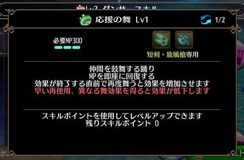 Screenshot_20200818-175905