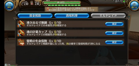 Screenshot_20211013-201244