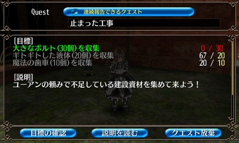 Screenshot_20200703-100110