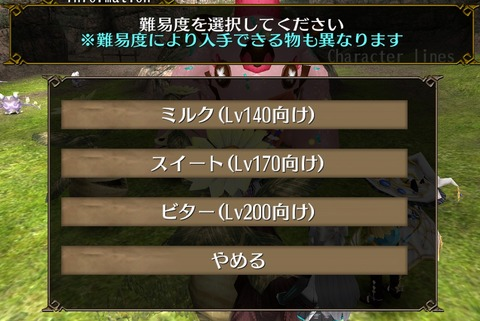 Screenshot_20210212-220412