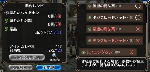 Screenshot_20210709-160423
