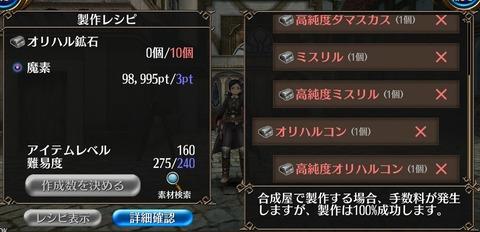 Screenshot_20210709-160507