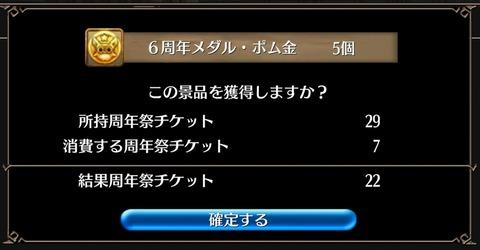 Screenshot_20210717-135056