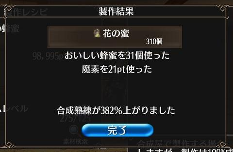 Screenshot_20210709-165712