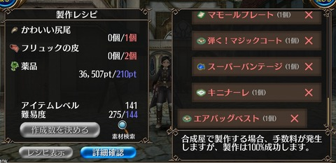 Screenshot_20210709-160408