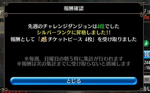 Screenshot_20200903-173511