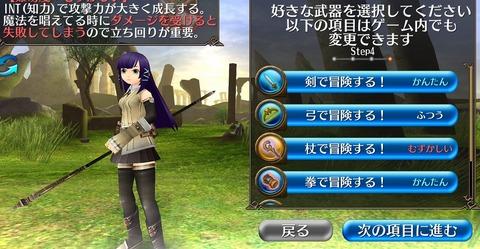 Screenshot_20210910-161447