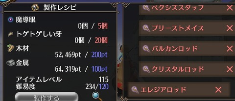 Screenshot_20201221-170605