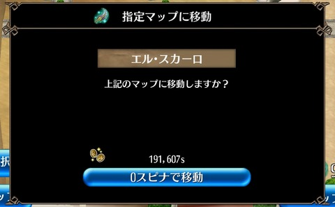 Screenshot_20210618-062834