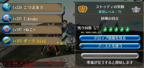 Screenshot_20210522-200749