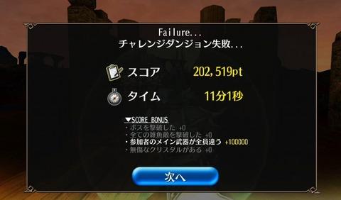 TO091908