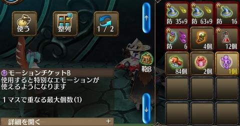 Screenshot_20201225-214045