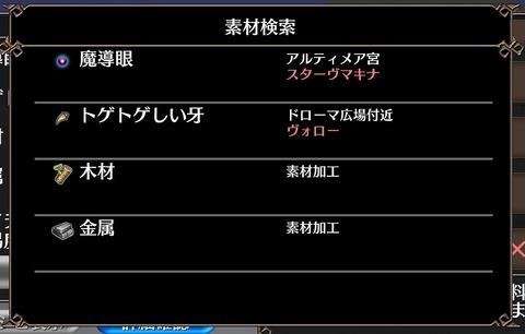 Screenshot_20201221-170715