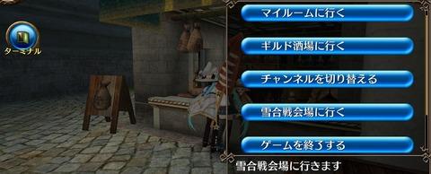 Screenshot_20210225-170619