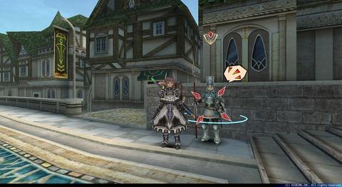 ToramOnlineScreenshot2020_09_03_17_37_13