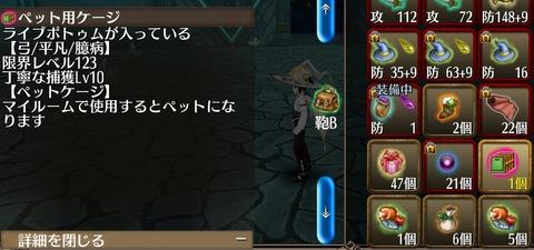 Screenshot_20201130-094156