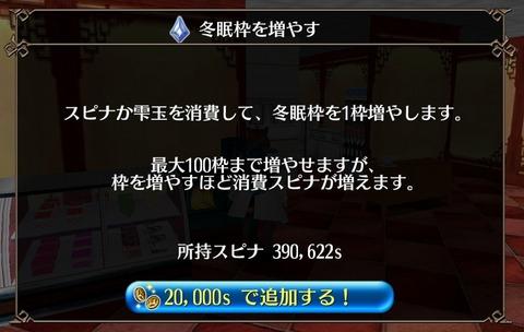 Screenshot_20210906-202155