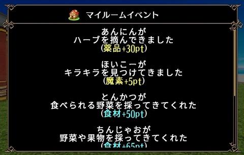 Screenshot_20210825-061300