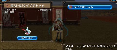 Screenshot_20201130-223750