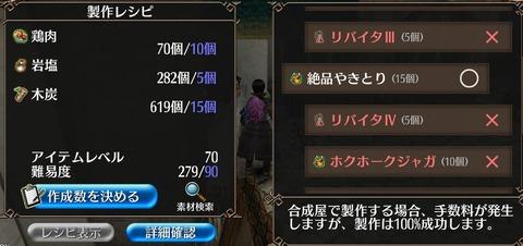 Screenshot_20210816-220913