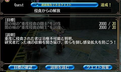 Screenshot_20200609-210710