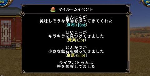 Screenshot_20201201-064922