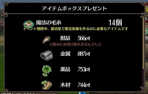 Screenshot_20210527-063732