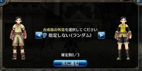 Screenshot_20210709-160631