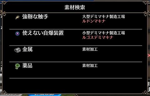 Screenshot_20200905-103229