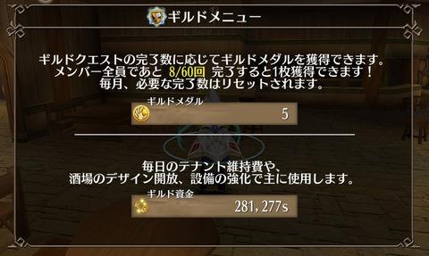 Screenshot_20211013-153955