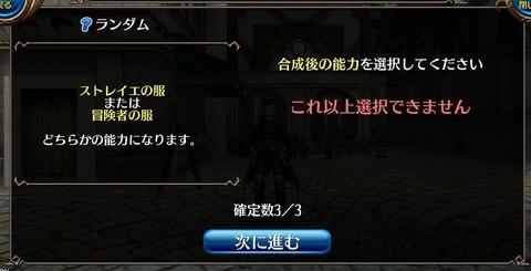 Screenshot_20210709-160646