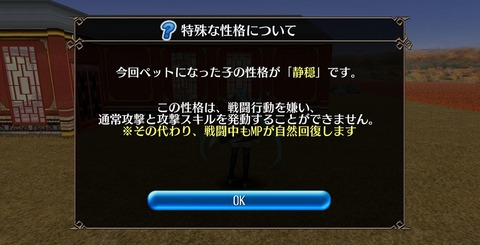 Screenshot_20201130-223809
