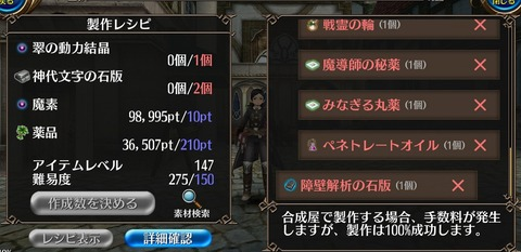 Screenshot_20210709-160320