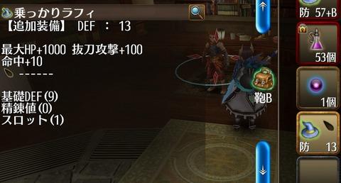 Screenshot_20210527-170029